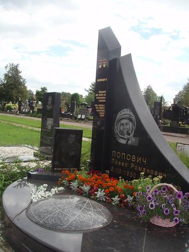 памятники из гранита фото двойные ш