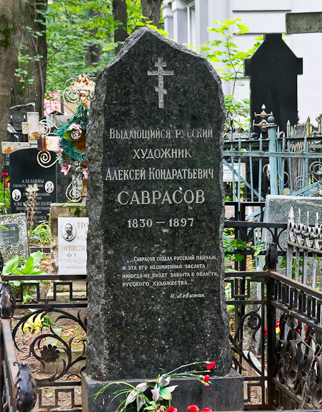 Вертикальные памятники Краснопресненская Эконом памятник Плечики Анапа